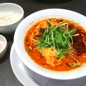 「四川担担麺 阿吽」キッテグランシェ店 「担担麺・追い飯セット」