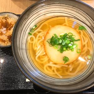 「博多うどん よかよか 有楽町店」東京交通会館 やわふわ「博多うどん」とかしわめしのランチセット