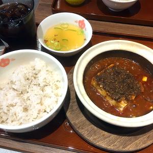 「担担麺 香家」銀座ファイブ店 11月29日オープン!土鍋で熱々!「麻婆豆腐セット」