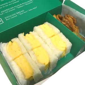 テイクアウトならではの美味しさも…!「銀座 CENTRE THE BAKERY」の「オムレツサンドイッチ」