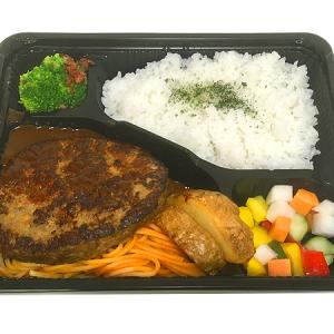 「ニユートーキヨ―ビヤホール」数寄屋橋本店 電話予約時「15%OFFを見た」でさらにお得に!「デミグラスハンバーグ弁当」