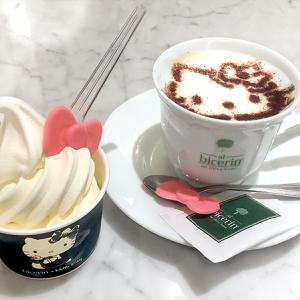 GINZA SIX 「Bicerin(ビチェリン)」 ハローキティとコラボ!ソフトクリーム&スペシャルカプチーノ