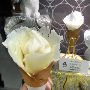 6月1日オープン!「青山フロマージュ」大丸東京店 真っ白なバラのようなチーズソフト「ソフトクリーム ラスパドゥーラ」