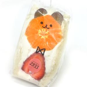 コリドー街のフルーツサンド専門店「2933(FUKUMIMI)」 イラストもカワイイ一番人気「ハッピーフレンズ」