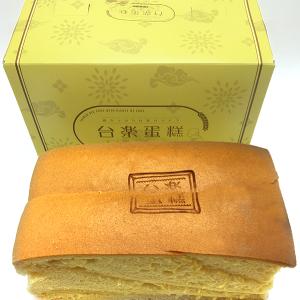 東急プラザ銀座に3月オープン!台湾カステラ専門店 「台楽蛋糕(タイラクタンガオ)」の「プレミアムプレーン」