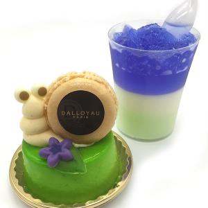 「DALLOYAU(ダロワイヨ)」の紫陽花フェア!「あじさいヴェリーヌ」&「エスカルゴ」