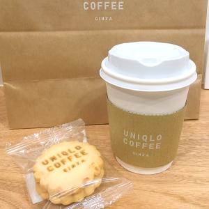 2021年9月17日オープン!ユニクロ初のカフェ「UNIQLO COFFEE GINZA」