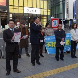 東京1区市民連合のリレートークに参加しました