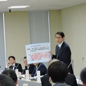 石川区長の高級マンション購入疑惑めぐり、百条委員会設置へ!