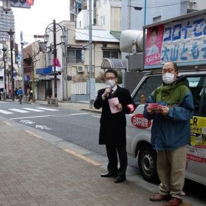 通常国会ようやく開会・命と暮らし守りぬく提案を街頭から/阪神淡路大震災から26年
