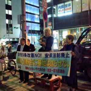 戦争させない千代田の会・東京1区市民連合パレード