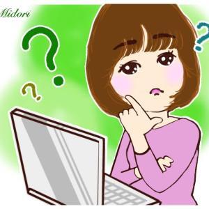 電子書籍(kindle)は匿名でも出版できる? 本名じゃないとダメ?