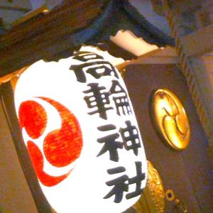 寄り道してこそわかることがある☆セオリツヒメから☆夜桜の美しい品川で高輪神社に参拝