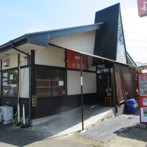 煮干しそばと海鮮丼が売りの人気ラーメン店!海鮮丼が半端ねぇ~(旨いちゅうこっちゃぁ~)