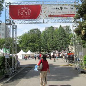 JAPN FOODPARK 2019!東京和牛ショー・からあげ祭り・ラーメンイベント・大江戸ビール祭り!