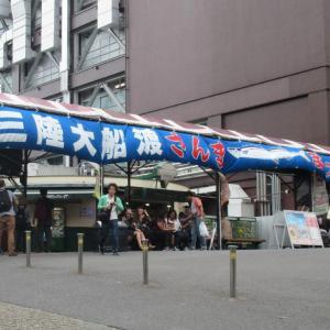 9月は品川区・目黒区・東京タワーと3回のさんま祭りがありましたが23日に終了致しました。