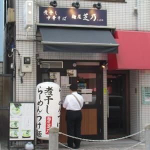 ラーメン激戦区!開店して10か月、落ち着いた頃を見図り!煮干し中華そばで頑張っている店に行きました。