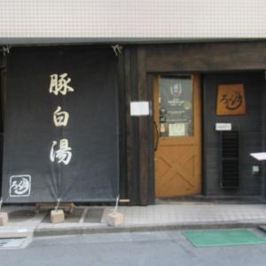 浅草橋の人気店(ろく月)!豚白湯が売りだが、ヤングコーン・アスパラ・オクラ等の野菜盛りが嬉しい。