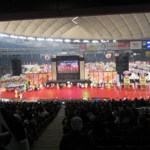 令和最初の「ふるさと祭り東京2020」!日本のまつり・故郷の味!ゆるきゃらが未だ健在でした。