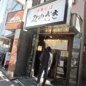 この場所は定期的ラーメン店が変わりましたが!現在、スタッフは女性だけで頑張る人気店に!