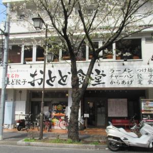 おどど食堂(自称・日本一ご飯に合うラーメン?)!近くを通ったので立ち寄りました。