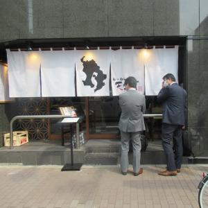 姶良市加治木町にある、昭和36年創業の人気ラーメン店!東京に出来たので行ってきたよ!