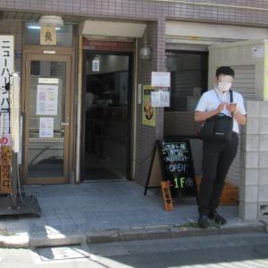 5月に2店舗(蔵前橋・亀戸)開店の勢い、塩昆布は先日行っているので今回は塩生姜ね!