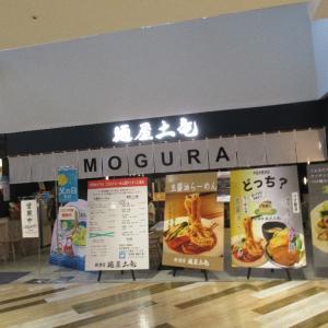 浜松町・八王子に続き3店舗目が新浦安に4月オープン!野菜が主流の店とか!行きましょう。