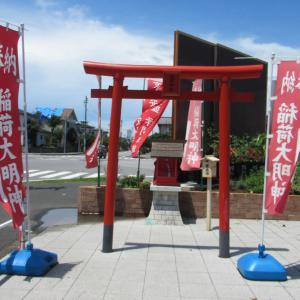 成田店が2019年12月、2020年3月に四街道店と稲毛海岸の2店舗がオープン!行って来たよ。