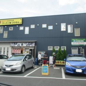 8月3日グランスタ東京にオープンした雷(富田系)、ここは避けて本店に伺いました。