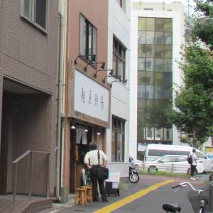 豚骨一燈の跡地に9月2日にオープンした同グループの「麺屋鈴春」!楽しみですね。