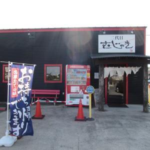 この地域で数店舗以上店舗展開しており常に行列ができているラーメン店!これは楽しみ。