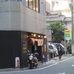 復活した女性店主が二毛作を切り盛りする、昼営業の背油生姜ラーメン専門店!