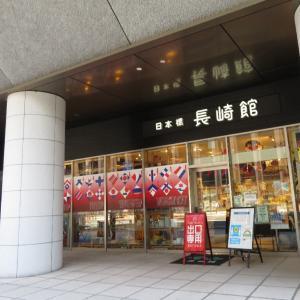 長崎に行かなくても「壱岐鬼凧」や「五島ばらもん凧」・「はた合戦」・「カステラ」が満喫できます!