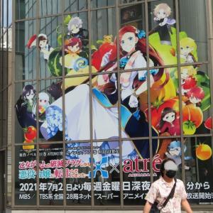 以前は神田青果市場、電気街!その後、お宅文化・AKB48の発祥地、今はコンカフェ他