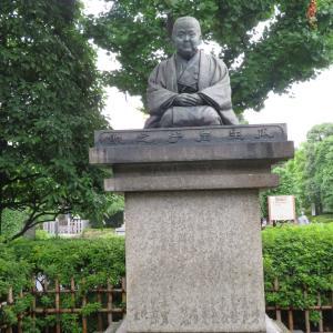 社会福祉の母(瓜生岩子)明治時代の初めに社会慈善家として活躍し日本社会福祉の礎を築いた。