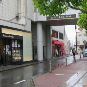 新店、ミシュラン店(らぁ麺フロマージュ)のチーズラーメンを食べに行ってきました!