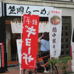 岡山県まで行かなくても築地本願寺前で、ご当地(笠岡ラーメン)が食べられますょ!
