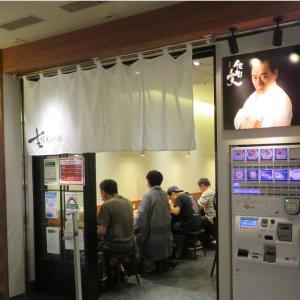 つけ麺・玉の新宿店(前をよく通る)には行こうと思いながら、先にこちらになっちゃいました!