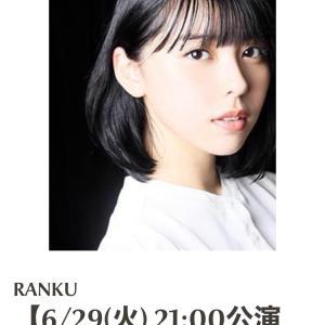 娘の田中美麗が1人朗読劇「葉桜と魔笛」6月29日夜