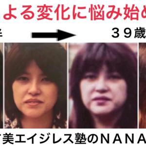 みんなの美容整形の失敗談特集。最後はもう美容整形しかないと思っていた女性達がセルフで変われた!