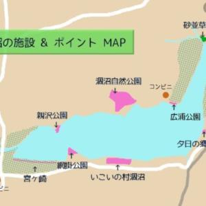 つくば ロードバイク ー 涸沼 広浦キャンプ場 キャンプツーリング その2