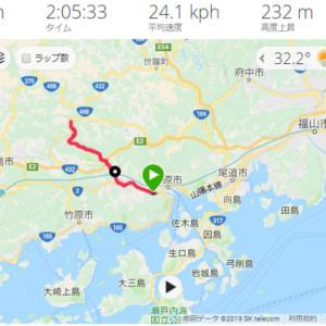 広島サイクリングその1 - 椋梨ダム