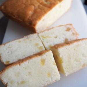 シトラスのイエロー・クッキー&ホワイト・ケーキ