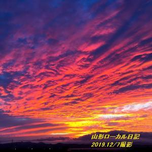 燃ゆる雲 ~赤く染まる夕焼け雲~