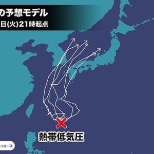 どうなる三連休?沖縄近くに台風が発生しそうです