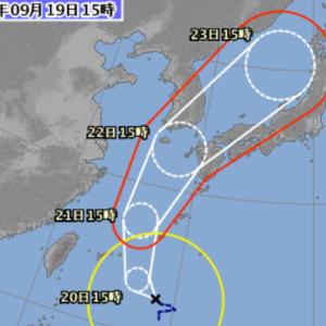 台風17号発生!土曜日には暴風域に入りそう。