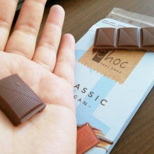 オーガニックのヴィーガンチョコレート