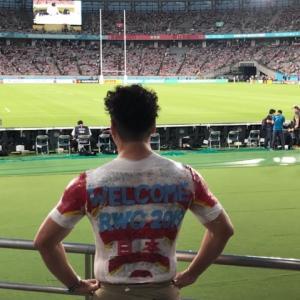 ラグビーワールドカップ2019 開幕!