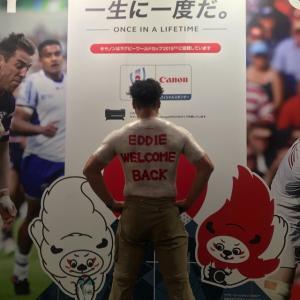 ラグビーワールドカップ2019 異国情緒あふれる神戸でイングランド・アメリカ戦